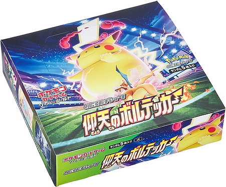 Pokemon Card Shocking Volt Tackle Booster Box S4