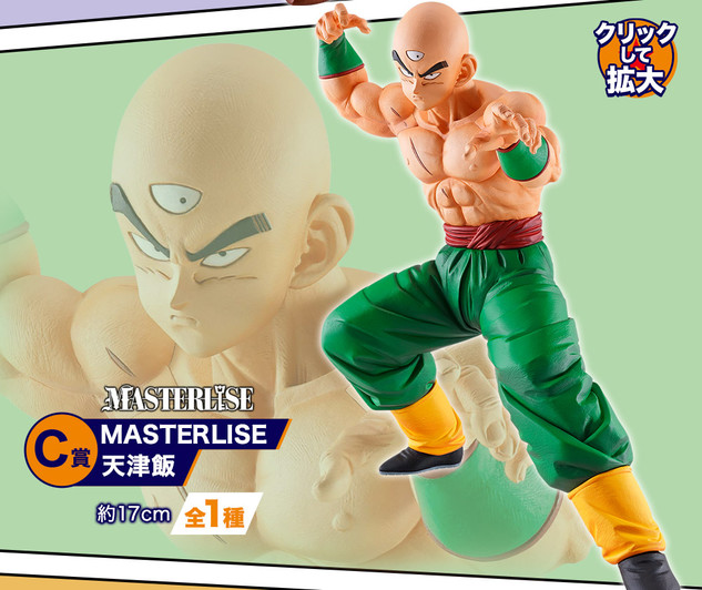 Prix C Tien Shinhan Figurine Masterlise
