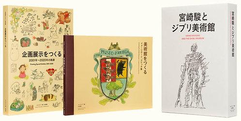 Hayao Miyazaki et le musée Ghibli