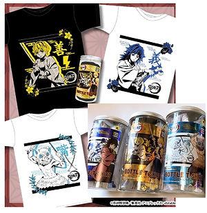 Bottle T-shirt Kimetsu no Yaiba Inosuke, Zenitsu, Giyu Taille M ou L