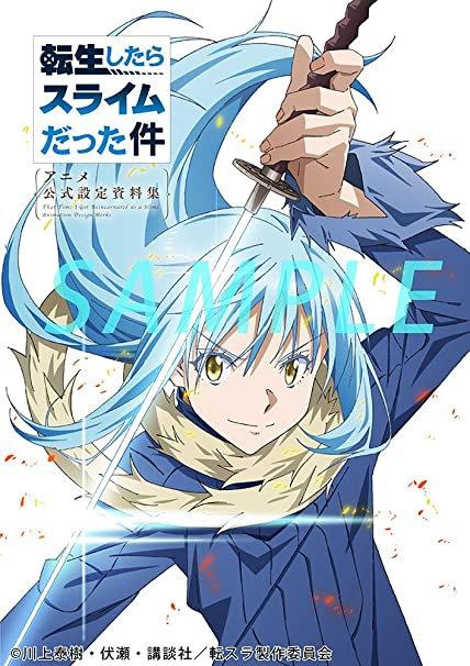Artbook officiel de l'Anime Tensura