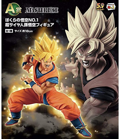 Goku Figurine Ichiban Kuji Ultimate Variation Prix A