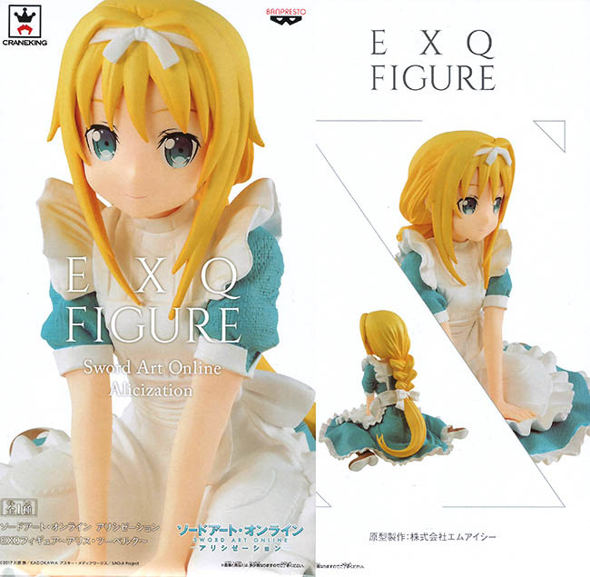 Figurine Sword Art Online EXQ Alicization Alice Zuberg    (figurine neuve avec boite neuve) 12 cm