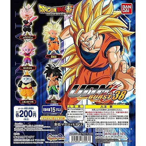 Lot de 5 Figurines DB Super UDM