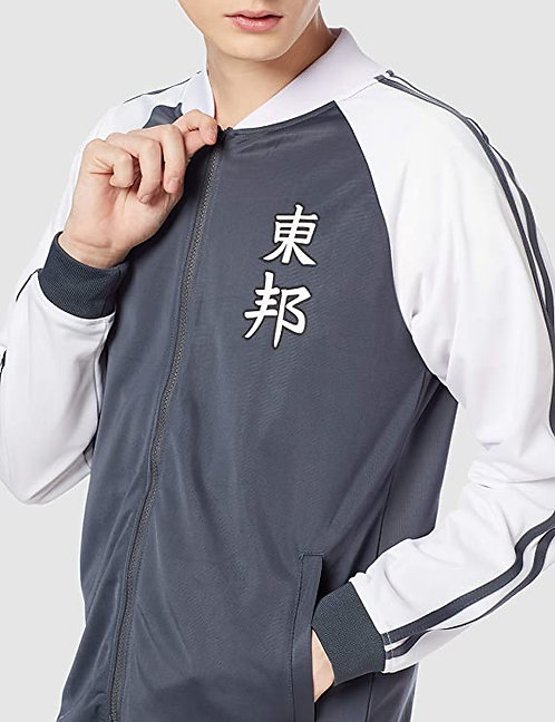 Maillot Toho Academy(Kojiro Hyuga)