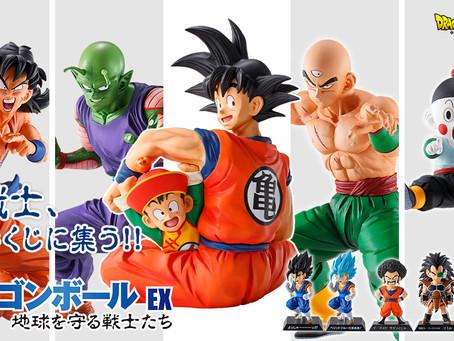 Tirage Ichiban Kuji Dragon Ball EX 6 mars 2021
