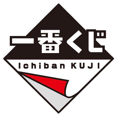 Frais de port envoi lot Ichiban Kuji