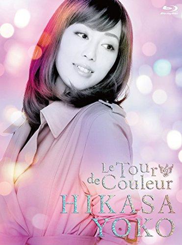 """(Blu-ray) La tournée de Yoko Hikasa """"Le Tour de Couleur"""""""
