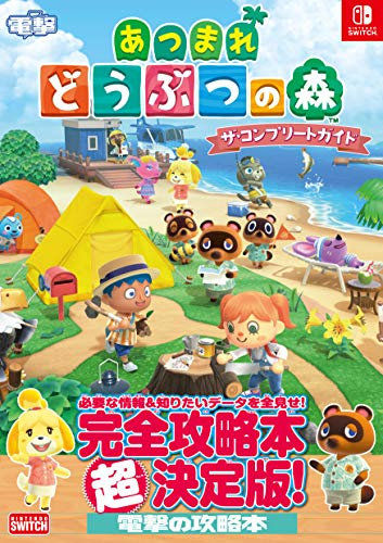 Animal Crossing, le guide complet