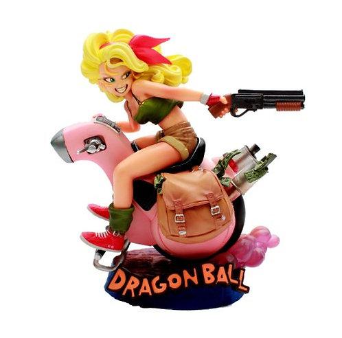 Lunch Figurine Dragon Ball Scultures BIG BWFC