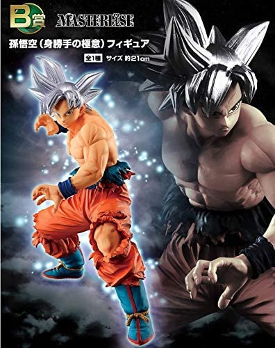 Goku Ultra Instinct Figurine Ichiban Kuji Prix B Ultimate Variation