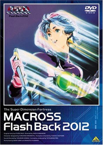 (DVD) Robotech Macross Flash Back 2012
