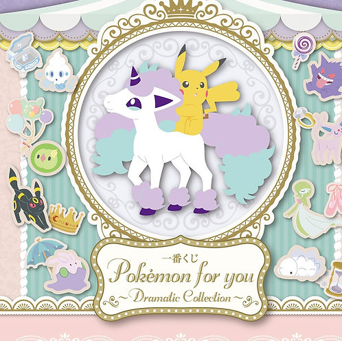 10 tickets de participation Ichiban Kuji Pokemon