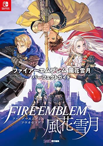 Fire Emblem Kazehana Yukitsuki: le guide parfait