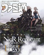 Weekly Famitsu April 29, 2021