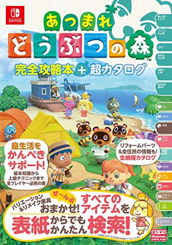 Guide complet Animal Crossing + super Catalogue