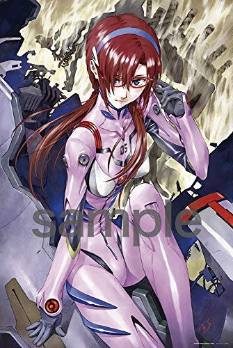 Mari Makinami Illustrious  Plug Suit (50x75cm)  Puzzle 1000 pcs