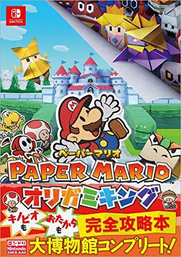 Papier Mario Origami King la soluce complète