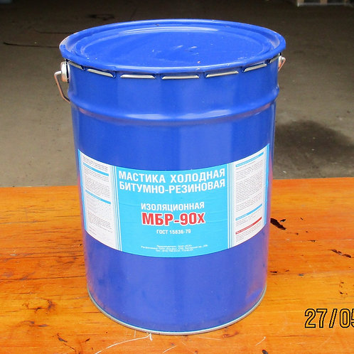 Мастика МБР-90-Х битумно резиновая 20 кг