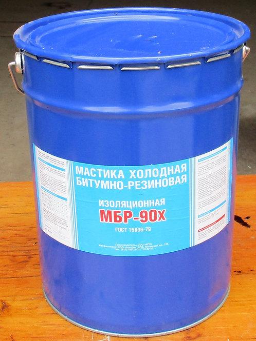 Мастика МБР-90-Х битумно резиновая ( ведро 20 кг)