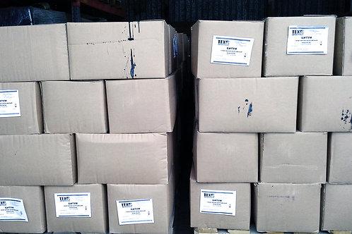 Битум дорожный БНД 60/90 ; 90/130 (коробки 15кг)