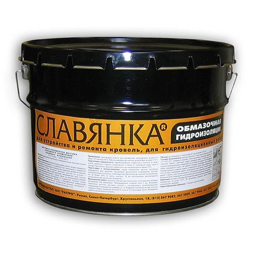 Гидроизоляция обмазочная Славянка ( 22 кг)