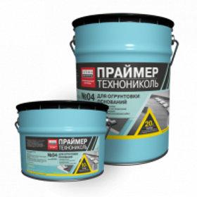 Праймер битумный эмульсионный №04 ТехноНиколь