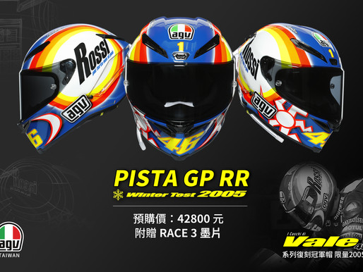 PISTA GP RR-winter test 2005 新帽到店!