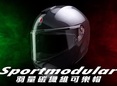 SportModular 新彩繪上市