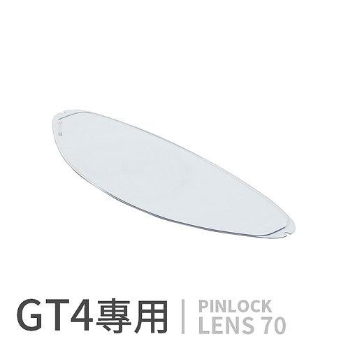 Pinlock 除霧片 GT4