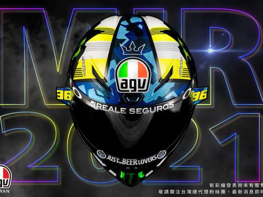Joan Mir 2021 選手帽發表
