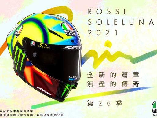 Rossi Soleluna 2021 選手帽發表