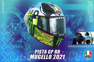 【PISTA GP RR-ROSSI MUGELLO 2021 】