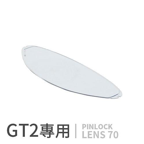 Pinlock 除霧片 GT2
