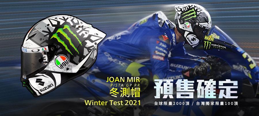 agv-banner-mir-wintertest2021.jpg