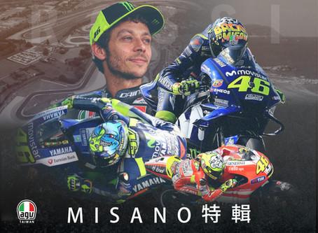 [Rossi特輯] Misano 專屬彩繪
