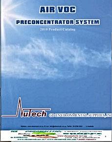 Nutech2010-p1.jpg