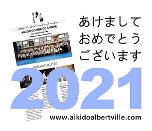 Voeux Aikido 2021.jpg