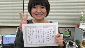 熊本大学体育会主催 遠歩大会に参加してきました。