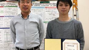吉満拓斗君が日本薬学会九州支部大会で優秀発表賞を受賞しました。