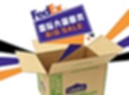 FedEx_Banner03-03.png