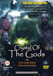 Crystal of the Gods Poster.jpg