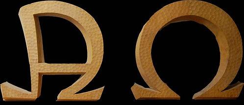 Wood Carving - Alpha and Omega Symbols