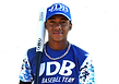 MVP Angel Mateo OF 2021 Class From Ruddy