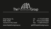 כרטיס ביקור קבוצת בניה