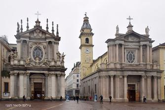 צילום בטורינו, איטליה