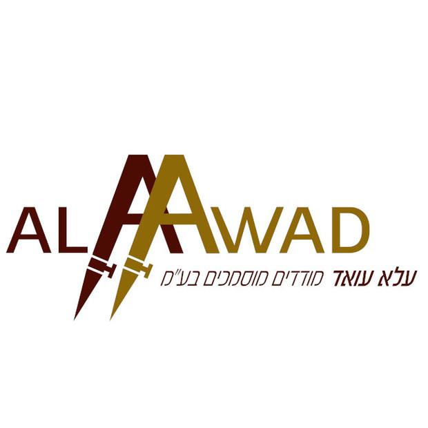 לוגו עלא עווד - מודד