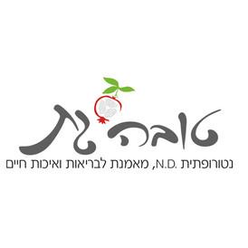 לוגו לטובה גת נטורופתית