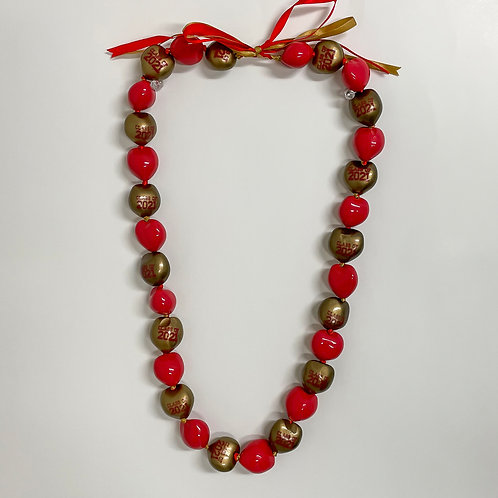 Red & Gold Class of 2021 Kukui Nut Lei