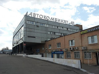 ЗАО Автокомбинат 41